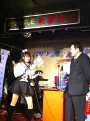 桂米多朗 公式ブログ/来夢来人ここあちゃん 画像2