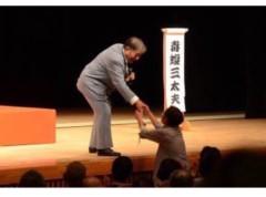桂米多朗 公式ブログ/TBSラジオ 毒蝮三太夫 ミュージックプレゼンツ 画像2