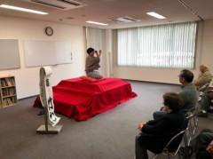 桂米多朗 公式ブログ/横浜市新子安 ビューポリス亭落語会 画像2