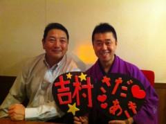桂米多朗 公式ブログ/新春ゴルフコンペ 画像2