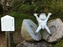桂米多朗 公式ブログ/童話の里・玖珠町2 画像1