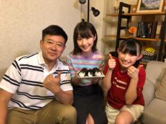 矢野武 公式ブログ/『 カガドラ 』 画像1
