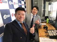 矢野武 公式ブログ/『 トップリーグ開幕! 』 画像1