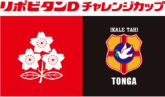 矢野武 公式ブログ/『 今週のラグビー中継 』 画像2