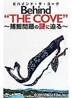 矢野武 公式ブログ/『 ドキュメンタリー映画 』 画像2