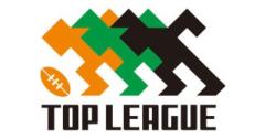 矢野武 公式ブログ/『 トップリーグ開幕戦・放送 』  画像1