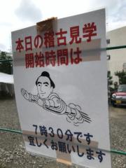 矢野武 公式ブログ/『 錣山部屋宿舎 』 画像2