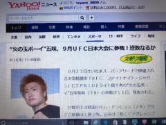 矢野武 公式ブログ/『 無題 』 画像2