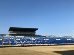 矢野武 公式ブログ/『 熊谷ラグビー場 』 画像2