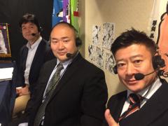 矢野武 公式ブログ/『 大相撲十一日目 』 画像1