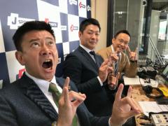 矢野武 公式ブログ/『 今日のサンウルブズ戦』 画像1