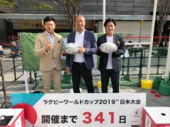 矢野武 公式ブログ/『 ラグビー大阪トークショー 』 画像1