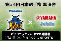 矢野武 公式ブログ/『 週末のラグビー中継 』 画像1