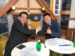 矢野武 公式ブログ/『 名古屋場所二日目 』 画像1