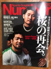 矢野武 公式ブログ/『 Number 』 画像1