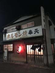 矢野武 公式ブログ/『 熊谷んナイト 』 画像1