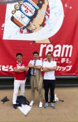 矢野武 公式ブログ/『 豊田スタジアム雨です! 』 画像1