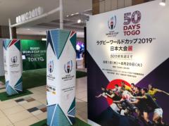 矢野武 公式ブログ/『 開幕まで50日! 』 画像2