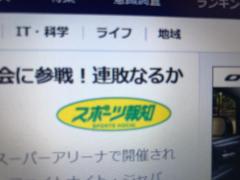 矢野武 公式ブログ/『 無題 』 画像1