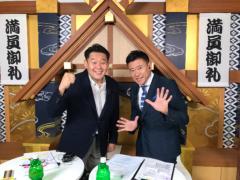矢野武 公式ブログ/『 大相撲七日目 』 画像1