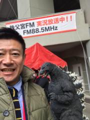 矢野武 公式ブログ/『 今日はゴジラDAY 』 画像1
