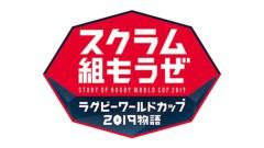 矢野武 公式ブログ/『 PNC最終節 』 画像3