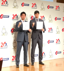 矢野武 公式ブログ/『 JSPORTS20周年 』 画像1