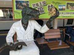 矢野武 公式ブログ/『 いざ!北陸! 』 画像1