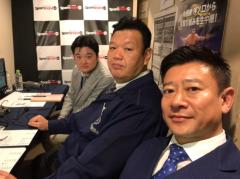 矢野武 公式ブログ/『 大相撲夏場所三日目 』 画像1