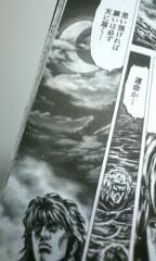 KEN'ICHI -LOKA- 公式ブログ/蒼天の拳 画像1