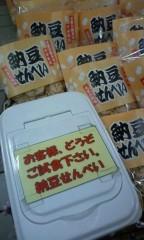 KEN'ICHI -LOKA- 公式ブログ/茨城。 画像1