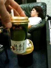 かりゆし58 公式ブログ/最近 画像1