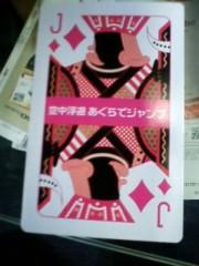 かりゆし58 公式ブログ/本日、渋谷で 画像1