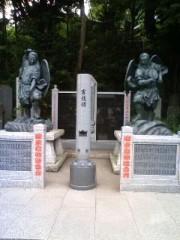 かりゆし58 公式ブログ/高尾山 画像2