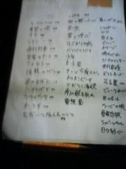 かりゆし58 公式ブログ/リハーサル 画像1