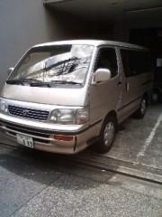 かりゆし58 公式ブログ/車が… 画像1