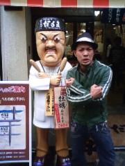 かりゆし58 公式ブログ/名古屋 画像1