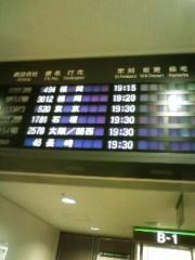かりゆし58 公式ブログ/東京へ 画像1