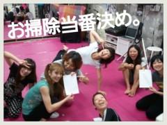 土屋舞 公式ブログ/ちゃくちゃくと…  画像1