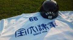 土平ドンペイ 公式ブログ/社会人野球(^^) 画像1