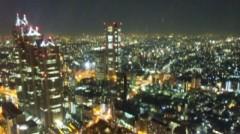土平ドンペイ 公式ブログ/「 donpei.jp  」 画像1