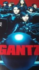 土平ドンペイ 公式ブログ/「GANTZ」 画像1