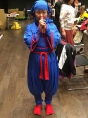 押田美和 公式ブログ/2015!! 画像1
