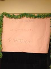 押田美和 公式ブログ/家族 画像1