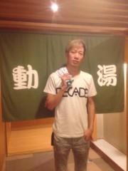 HOME MADE 家族 公式ブログ/AKATSUKI TOUR4公演目!!終了!! 画像3
