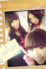 佐久田瑠美 公式ブログ/★☆★にちよーび★☆★ 画像1