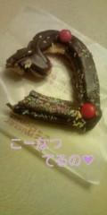 佐久田瑠美 公式ブログ/たびにわInふくしま 画像3