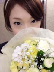 佐久田瑠美 公式ブログ/おめでとー 画像2