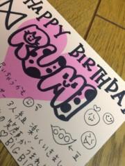 佐久田瑠美 公式ブログ/HAPPYBD 画像2