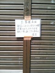 佐久田瑠美 公式ブログ/ありがと青森 画像1